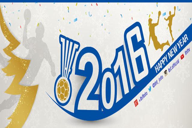 С Новым годом, поклонники гандбола!