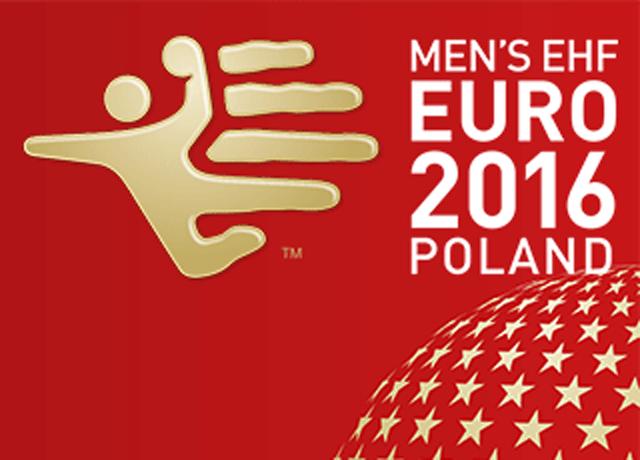 Гандболист сборной России Азат Валиуллин пропустит чемпионат Европы
