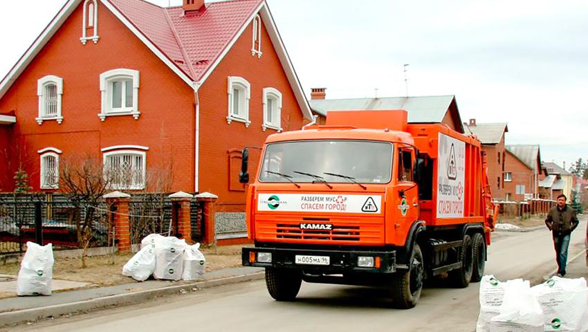 Служба вывоза мусора в Одинцово