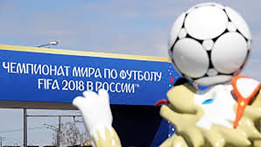 Главные фан-зоны ЧМ-2018 в Москве: Воробьевы горы и ВДНХ
